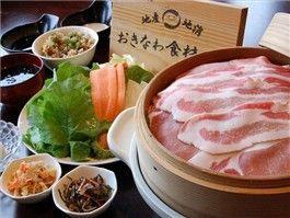 島豚あぐーの豚ロースとバラ肉のセイロ蒸し