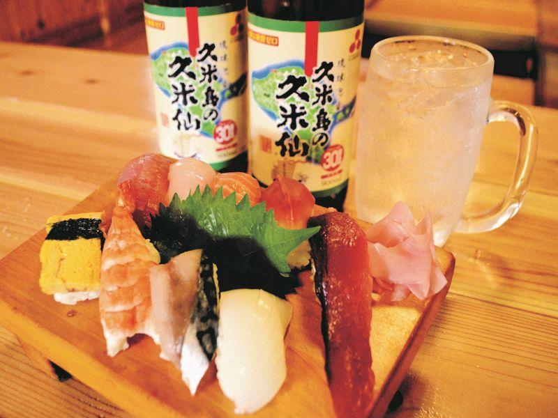 新鮮な海の幸と、久米仙で乾杯!