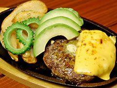 アボガドチーズハンバーグ