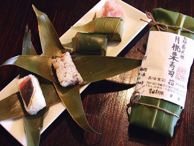 月桃葉寿司(完全予約制)
