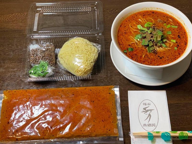 おうちで作る四川担々麺セット 600円