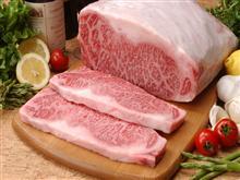 大切に育てられたお肉の味は絶品