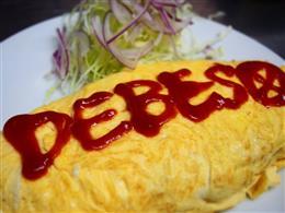 これを食べるとあなたもデベソになっちゃう!?