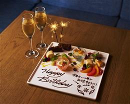 誕生日・記念日は当店へ!最適なプランをご提案します