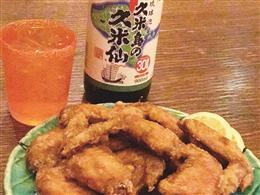 人気の手羽と久米島の久米仙で乾杯!