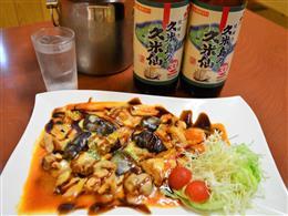自慢のおつまみと、久米島の久米仙で乾杯!
