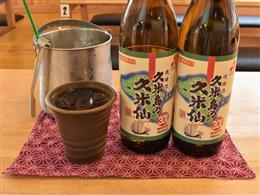自慢の料理と、久米島の久米仙で乾杯!