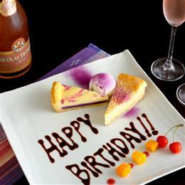 誕生日、結婚記念日、大切な日のお祝いに。