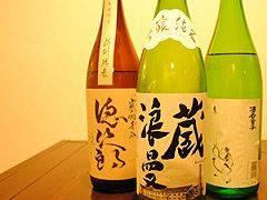 こだわりの日本酒も多数ご用意