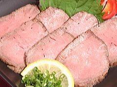 石垣牛の冷製ローストビーフ