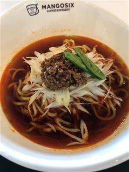 幻の黒 葱酸ラーメン(スーラーメン/酸辣麺)