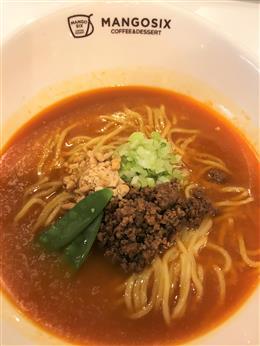 奇跡の赤 尹東福の坦々麺 ※マイルドな坦々麺