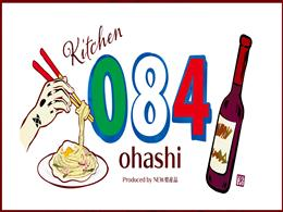Kitchen 084〜ohashi〜