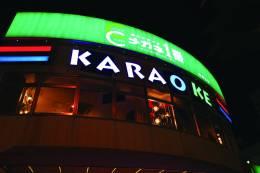KARAOKE HILLS Joy Yu〜Bi