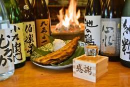 焼魚専門居酒屋 風林火山