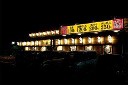 海鮮魚河岸 魚魚万 南城市大里店