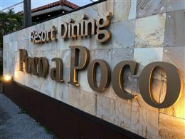 Resort dining Poco a poco 浦添店