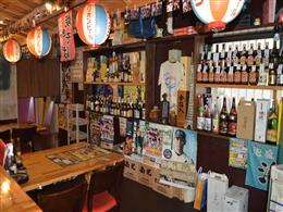 沖縄居酒屋 や〜じぐゎ〜