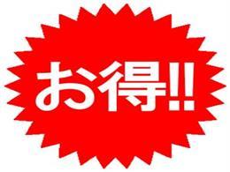 ★3/5〜17まで★幹事様お一人様が無料◎
