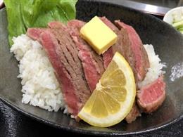 期間限定!!穀物牛のステーキ丼