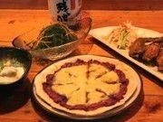 紅芋のピザなど、読谷村の特産物を味わえる料理もあり!