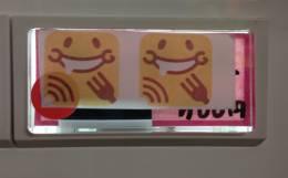 券売機のぐるるボタンは日替わり丼¥500