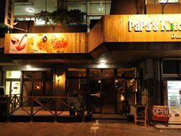 PaPa's Kitchin Dining Cafe お店の雰囲気