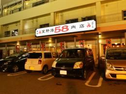 ラウンドワン1階なので、駐車スペースも広々。
