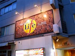久茂地交差点から歩いてすぐ!2階です!