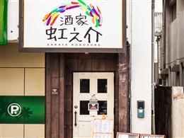 海邦銀行八重山支店近く
