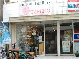 CAMINO cafe and gallery(カミーノ カフェ アンド ギャラリー) お店の雰囲気
