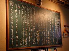 黒板にはオススメ料理がずらり