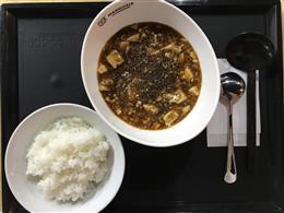 麻辣豆腐(山椒麻婆豆腐)※白米おわり無料