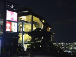 浦添の高台。昭和薬科前に位置してます