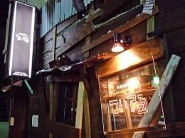 カジュアルな鉄板料理専門店
