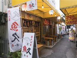 公設市場から歩いてすぐのところにお店があります